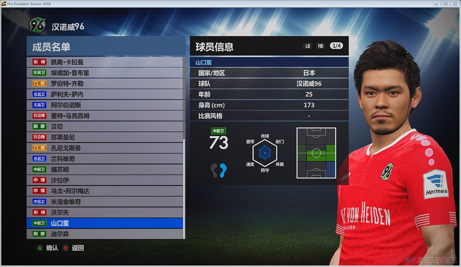 实况足球3_完全实况_pes2016_实况足球2016_pes2016中文版_pes